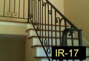 IR-17-wroughtironindoorrailing