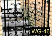 46wroughtironwalkwaygates